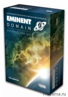 Eminent Domain: Космическая Эра