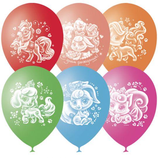 С Днем Рождения Пушистые Истории латексные шары с гелием