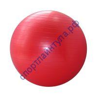 Мяч гимнастический Sportsteel d=75 см, система антиразрыв 1225-05