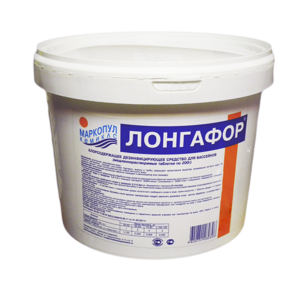 Медленный хлор в таблетках Маркопул-Кемиклс Лонгафор