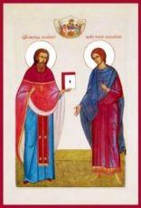 Александр Вислянский и Григорий Богоявленский (рукописная икона)