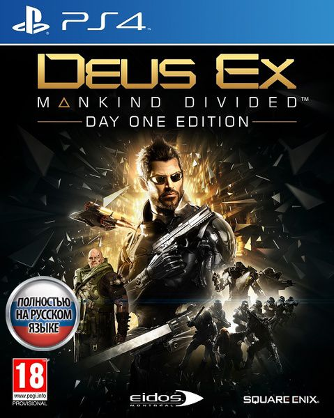 Игра Deus Ex: Mankind Divided (PS4, русская версия)