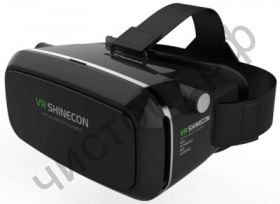 3D ОЧКИ VR Shinecon виртуальной реальности для смарт 4,7-6 дюйм (83х154мм) универс