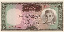 Банкнота Иран 20 риалов 1969 год
