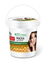 Маска для волос Восстанавливающая овсяная серии «Народные рецепты», банка 155мл