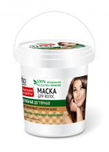 Маска для волос Целебная дегтярная серии «Народные рецепты», банка 155 мл