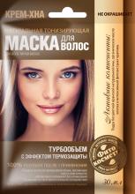 Маска для волос Крем-Хна «Турбообъем», 30мл