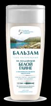 Бальзам для волос «На валдайской белой глине» серии «Российский Институт Красоты и Здоровья», 270 мл