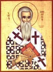 Икона Амфилохий Иконийский (рукописная)