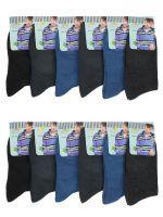 Носки подростковые ( мин.заказ-3 уп)-18,5 руб