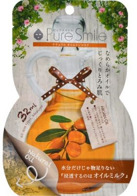 Косметические маски для лица с коллагеном и гиалуроновой кислотой Pure Smile Natural Oil-in-Mask 32мл