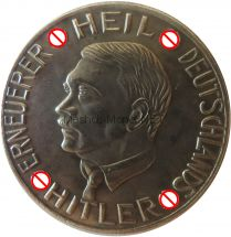 Копия 1 марка Гитлер