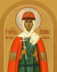 Икона Иулиания Вяземская (рукописная)