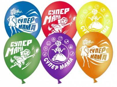 Супер мама латексные шары с гелием