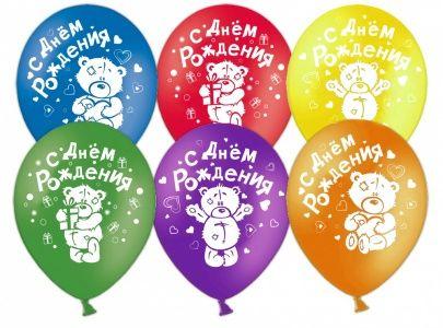 Мишки С Днем Рождения латексные шары с гелием