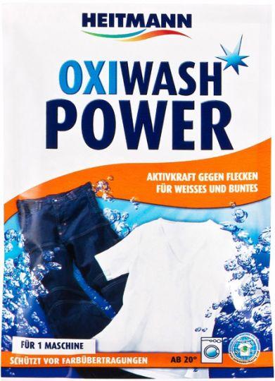 Heitmann Средство для мощного удаления пятен при стирке цветного и белого белья Oxi Wash Power 50 г
