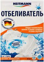 Heitmann Отбеливатель Белое бельё для всех температурных режимов 50 г