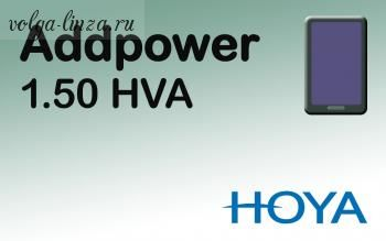 HOYA Addpower 1,50 HVA