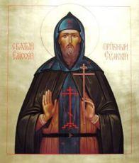 Икона Елисей Сумский (рукописная)