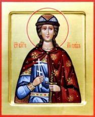 Глеб, князь (рукописная икона)