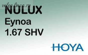 HOYA Nulux Eynoa 1,67 SHV