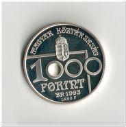 Венгрия 1000 Форинт 1993 1994 Чемпионат Мира по Футболу Серебро 31,5 гр.