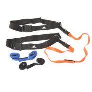 Реакционные ремни для тренировок (пара) Adidas ADSP-11513