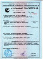 Порошок против помутнения воды Маркопул-Кемиклс ЭКВИТАЛЛ 2 кг