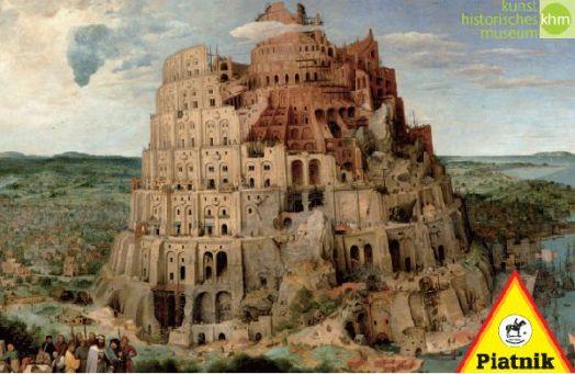 """Пазл Брюгель """"Вавилонская башня"""""""