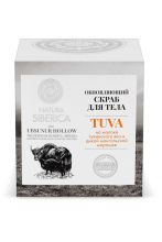 Скраб для тела обновляющий tuva, 370 мл