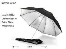 Светоотражающий зонт фотозонт 86 см