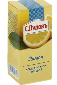 ПУДОВ Ароматизатор Лимон 10 мл