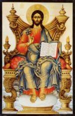 Икона Царь Царем (рукописная)