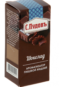 ПУДОВ Ароматизатор шоколад 10 мл