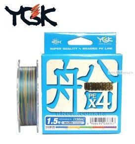 Леска плетеная YGK Veragass PE X4 200 м