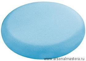 Полировальная губка голубая  9010 FESTOOL PS STF D125x20 BL/5 5 шт в упаковке 202003