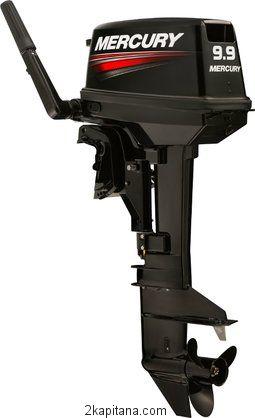 Лодочный мотор Mercury (Меркурий) ME 9.9 MH light (169 сс)