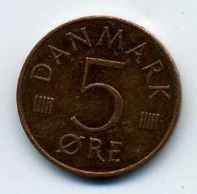 Дания 5 эре 1985 R-B