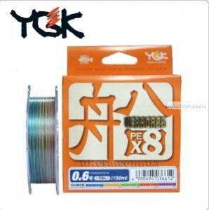 Леска плетеная YGK Veragass PE X8 150 м
