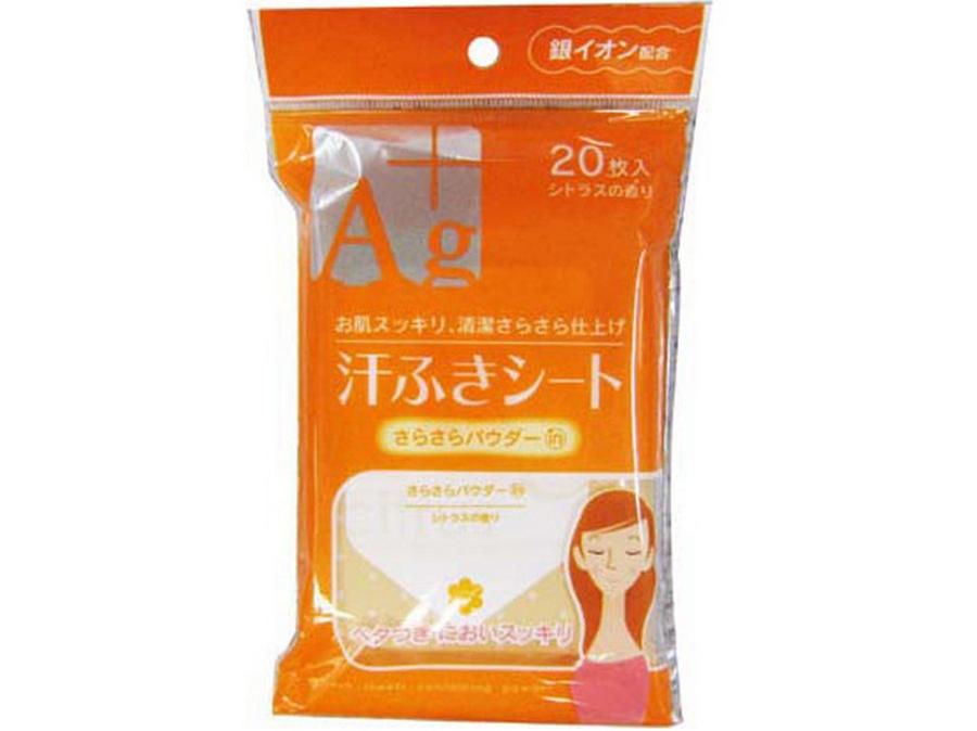 """4001751 Ag+"""" Освежающие влажные салфетки для лица и тела с ионами серебра с ароматом ментола 20шт"""