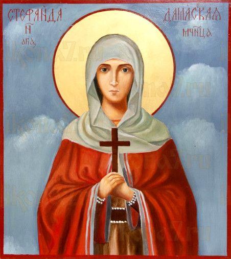 Икона Стефанида Дамасская (рукописная)