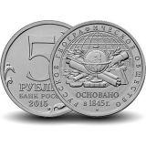 Юбилейные монеты 2015-2018гг