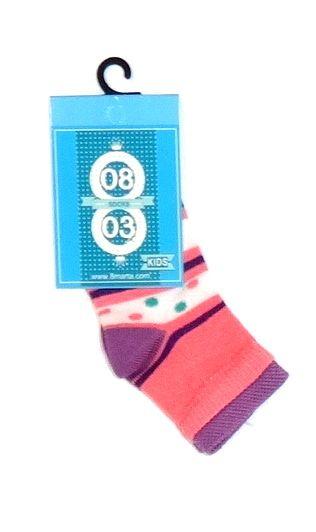 Носки для мальчика размер 11-12