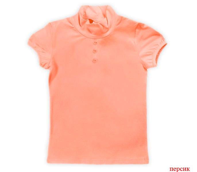 Персиковая блуза для девочки Классика с пуговицами