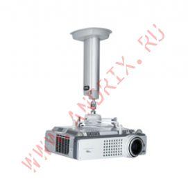 Потолочный кронштейн SMS Projector (длина штанги: 250 мм, silver)
