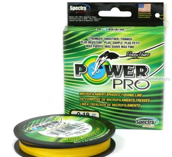 Леска плетёная Power Pro Hi-Vis Yellow 135 м