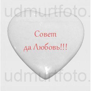 Печать на керамической плитке сердце