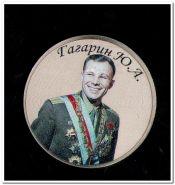 Гагарин Ю.А., цветная, 25 рублей 2013 года (Сочи)