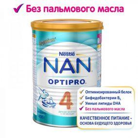 Детское молочко NAN 4 Optipro (с 18 мес.) 800 г