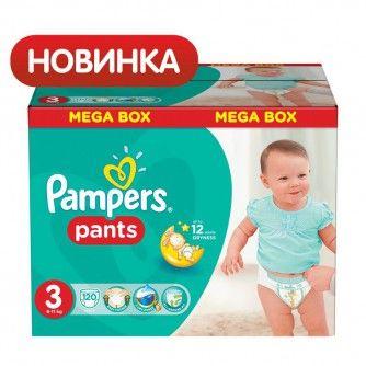 Трусики-подгузники Pampers Pants 3 (6-11 кг) 120 шт
